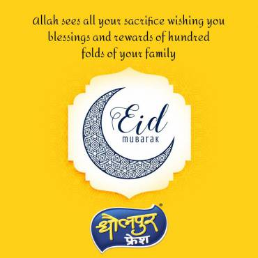 Bhole Baba Milk Food Industries wishes you a happy Eid